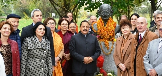 Joint Commemoration of Birth Anniversary of Mahatma Gandhi International Day of Non-Violence (Oct 15, 2016)
